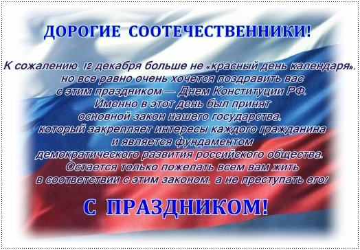 Закон РФ О недрах от N 2395-1